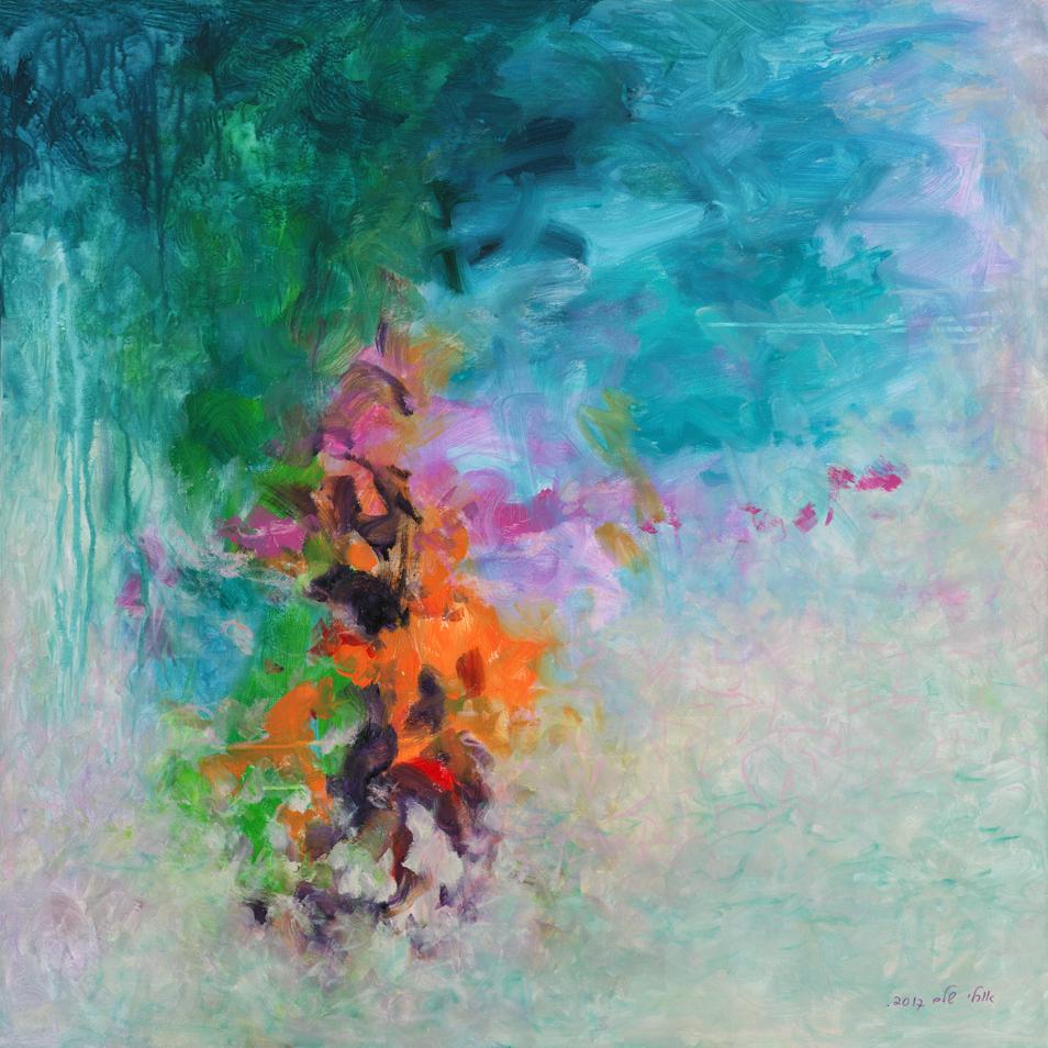 הגלריה העירונית בירושלים /  Awakening / Orly Shalem
