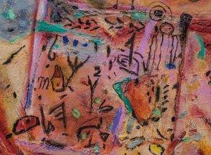מוזיאון הצייר משה קסטל / מגילות נסתרות