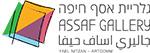 Assaf Gallery