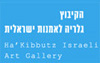 http://www.artbeat.co.il/Gallery/Kibbutz