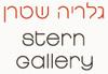 Stern Gallery