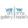 יאיר גלריה לאמנות