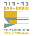 מוזיאון בר-דוד